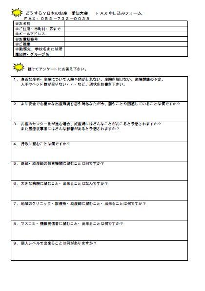 aichi02.jpg