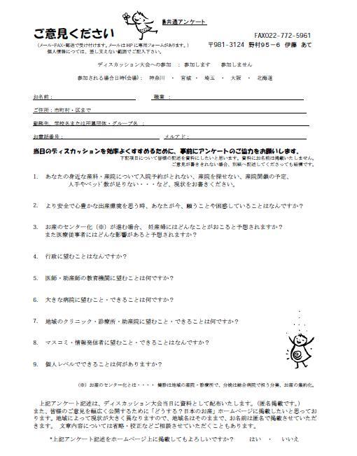 sendai0604_02.JPG